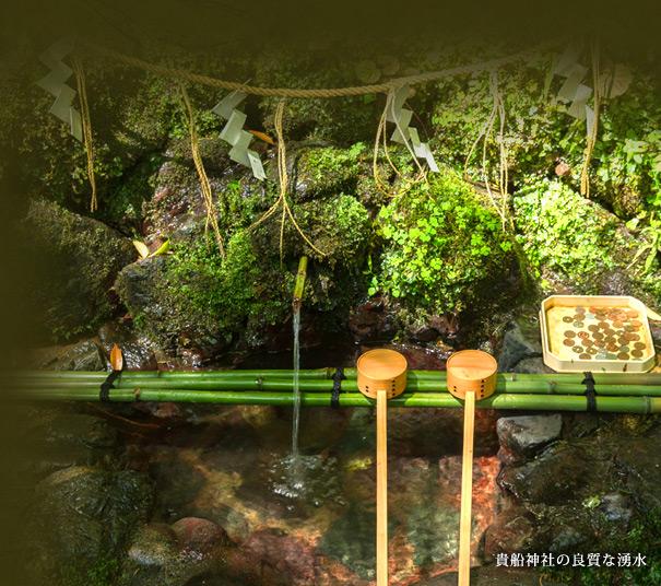 貴船神社の良質な湧水