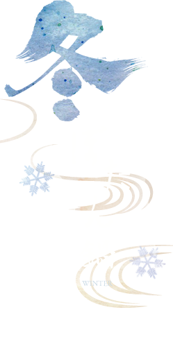 ぼたん鍋の画像 p1_33